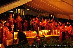 For lack of room inside the church,<br/> all-night vigil is served outside under a tent.<br/>25th Anniversary weekend<br/>October 2011.